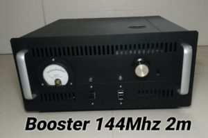 Booster 2m Band Tabung 144Mhz 300 W