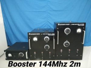 Jual Booster 2m Band Tabung 144Mhz